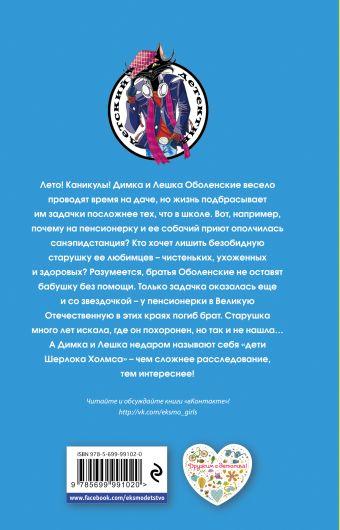 Задачка со звездочкой Валерий Гусев