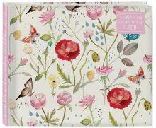 Блокнот для художественных идей. Розы и маки, от дизайнера Карины Кино (твёрдый переплёт, 96 стр., 240х200 мм)