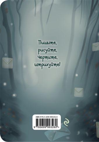 Блокнот. Королева (мини-формат) Катя Малеев