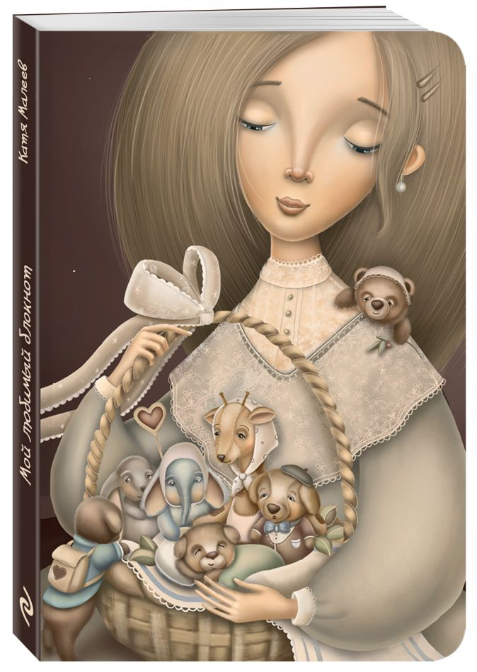 Катя Малеев - Блокнот. Нежность (мини-формат) обложка книги