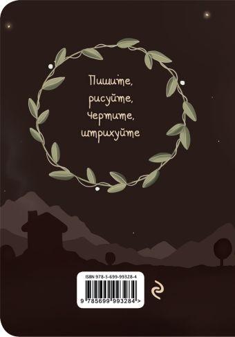 Блокнот. Нежность (мини-формат) Катя Малеев