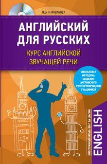 Иностранный язык: шаг за шагом (обложка)