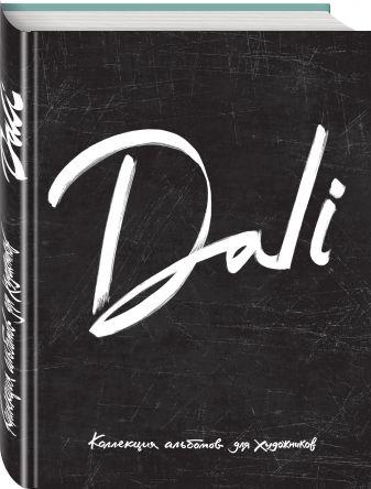 Dali. Альбом для портретов (чёрный) (твёрдая обложка с поролоном, уплотнённая бумага 190 гр., ляссе, 245x340 мм)