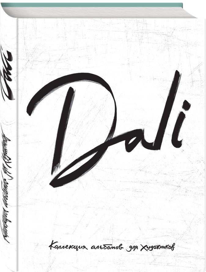 Dali. Альбом для портретов (белый) (твёрдая обложка с поролоном, уплотнённая бумага 190 гр., ляссе, 245x340 мм)