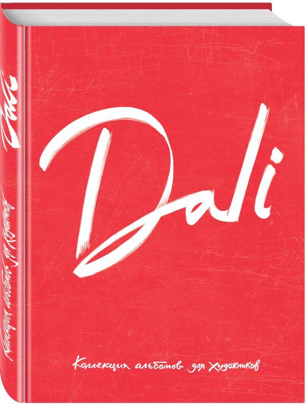 Dali. Альбом для портретов (красный) (твёрдая обложка с поролоном, уплотнённая бумага 190 гр., ляссе, 245x340 мм)