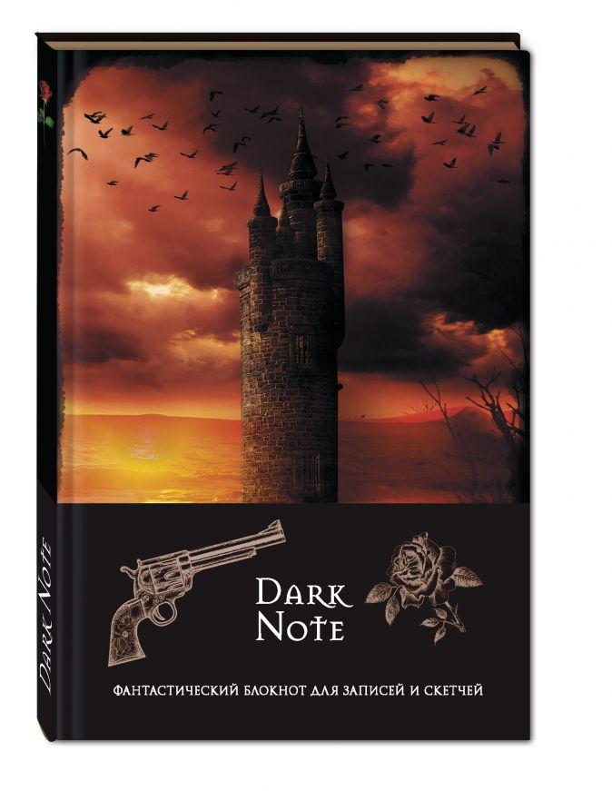 Dark Note (твердый переплет)