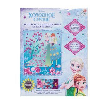 """Disney Холодное сердце - Волшебная аппл""""ЭЛЬЗА И АННА"""" 3в1, 25*19см DISNEY обложка книги"""