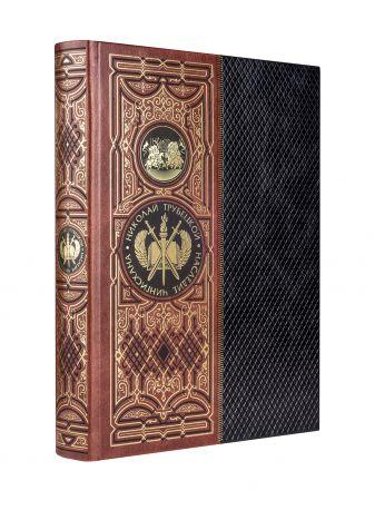 Трубецкой Н.С. - Наследие Чингисхана обложка книги