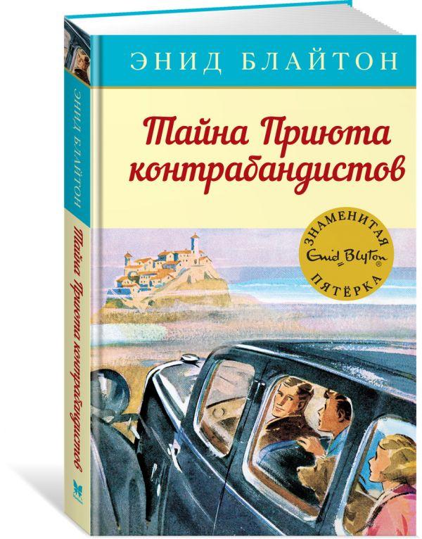 самая читаемая книга в мире коран