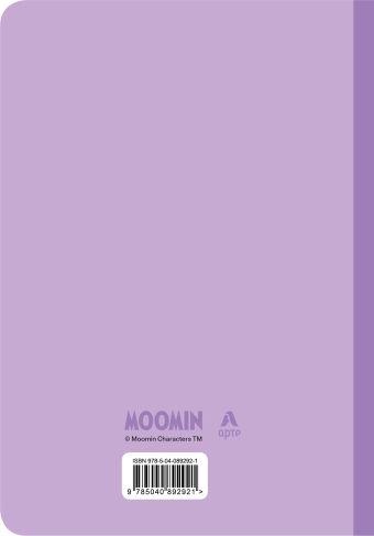 Ежедневник Муми-тролль (недатированный, лиловая обложка) (Арте)