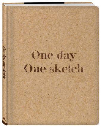 Скетчбук. One day, one sketch (обложка крафт) (Арте)