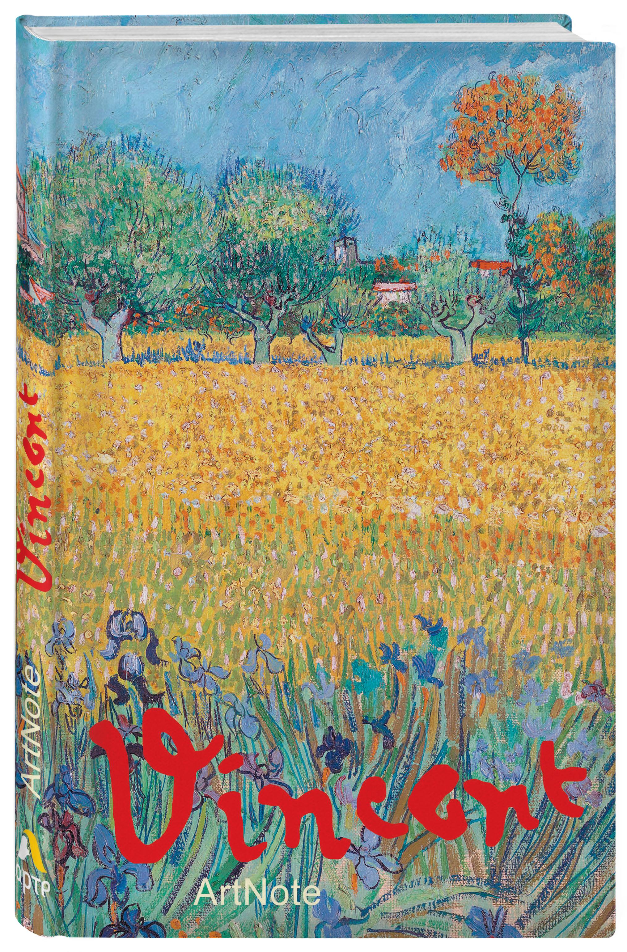 Ван Гог. ArtNote. Пшеничное поле (Арте) ван гог artnote mini подсолнухи