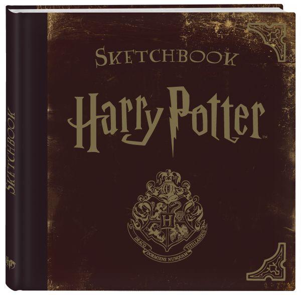 Sketchbook. Гарри Поттер