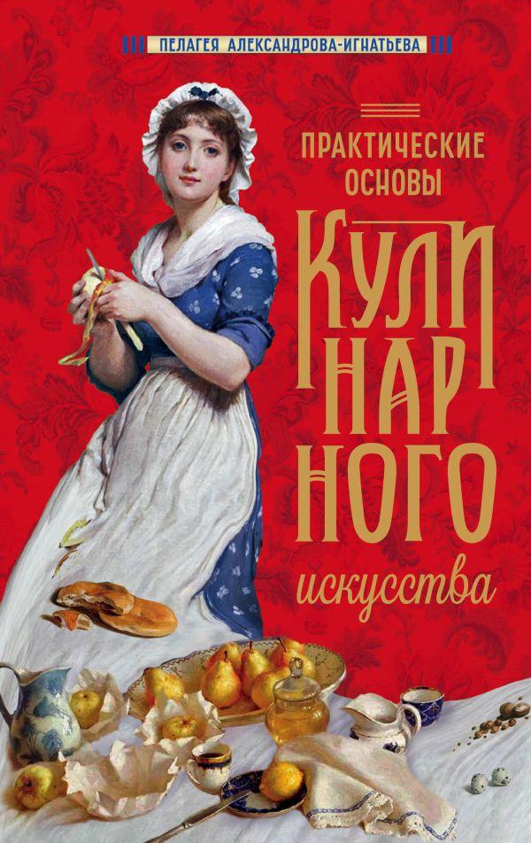 Мои любимые рецепты. Книга для записи рецептов (а5_янв. оф. 4)