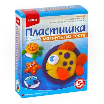 """Магниты из теста """"Подводные друзья"""""""
