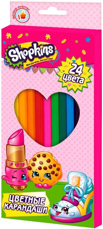 Цв. карандаши 24 цвета Shopkins
