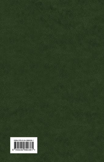Грозовой перевал Эмили Бронте