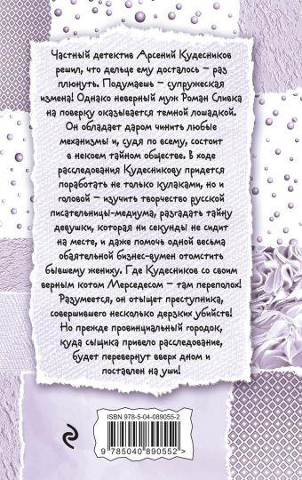 Рыцарь астрального образа Галина Куликова