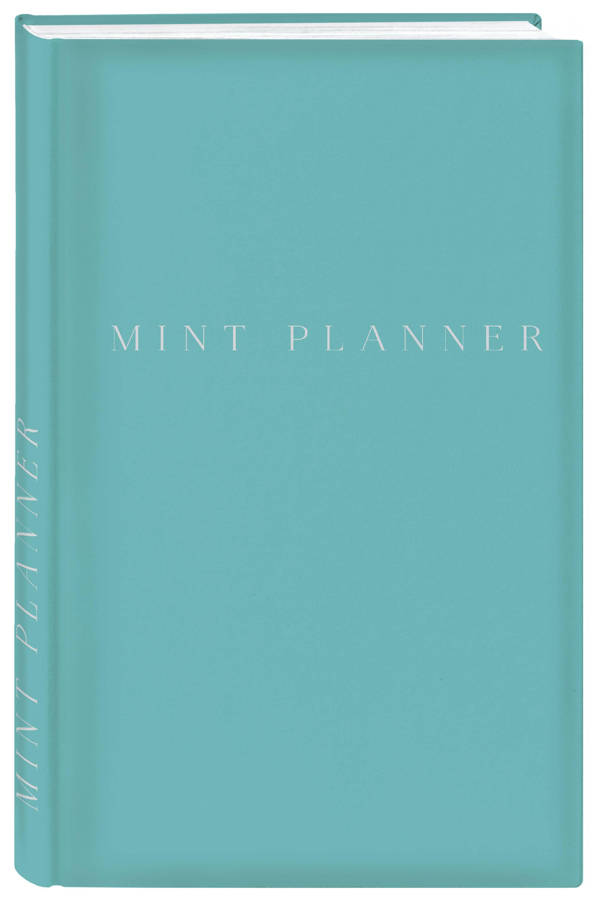 Mint Planner люси келли 9 способов хорошего самочувствия
