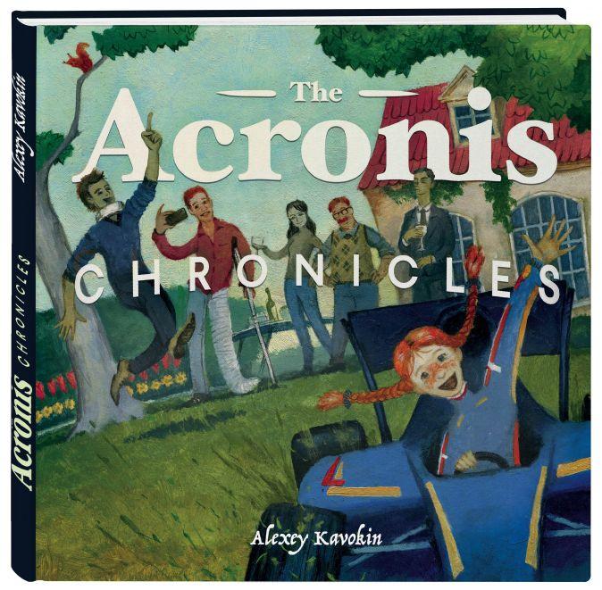 Алексей Кавокин - The Acronis Chronicles обложка книги
