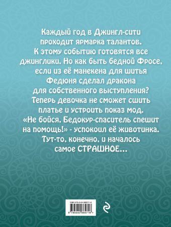 Платье принцессы Олег Рой