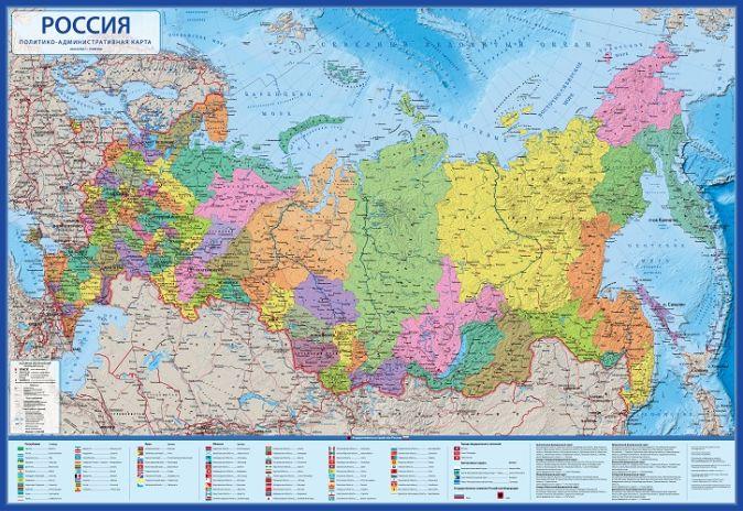 Россия политико-административная 1:7,5М (с ламинацией в тубусе) 116х80 арт.КН059