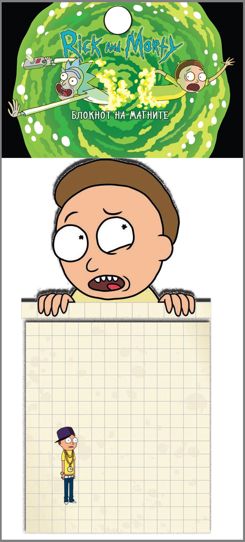 Блокнот на магните. Морти Смит смешные совушки к празднику комплект пакет блокнот открытки