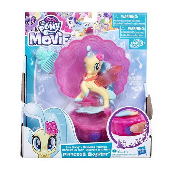 My Little Pony Мерцание мини игровой набор (C0684)