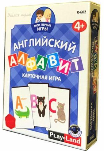 Настольная игра: Англиский алфавит