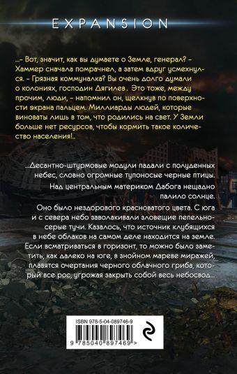 Дабог Андрей Ливадный