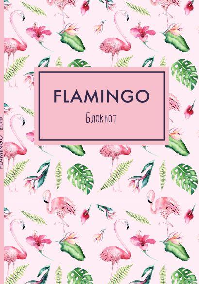 Блокнот «Mindfulness. Фламинго», А5, 36 листов, розовая обложка - фото 1
