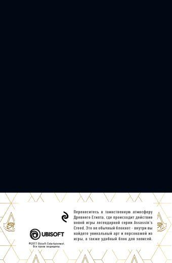 Блокнот Assassin's Creed в эко-коже Черный