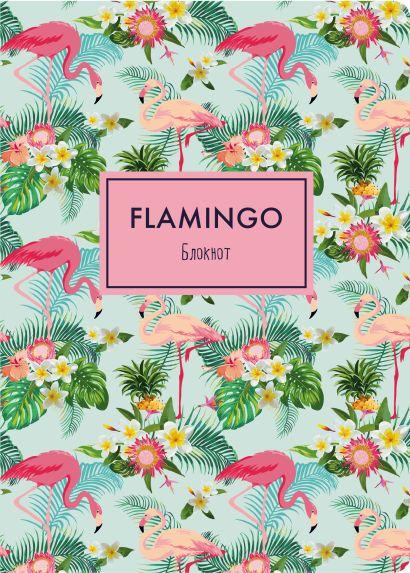 Блокнот «Фламинго», А4, 40 листов - фото 1