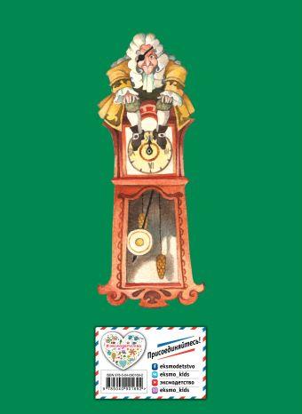 Щелкунчик и Мышиный король (ил. О. Ионайтис) Гофман Эрнст Теодор Амадей