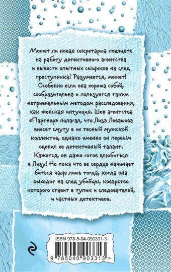 Женские штучки, или Мир наизнанку Галина Куликова