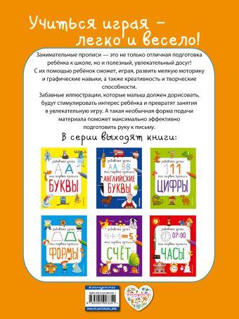 Линии и узоры И. В. Абрикосова