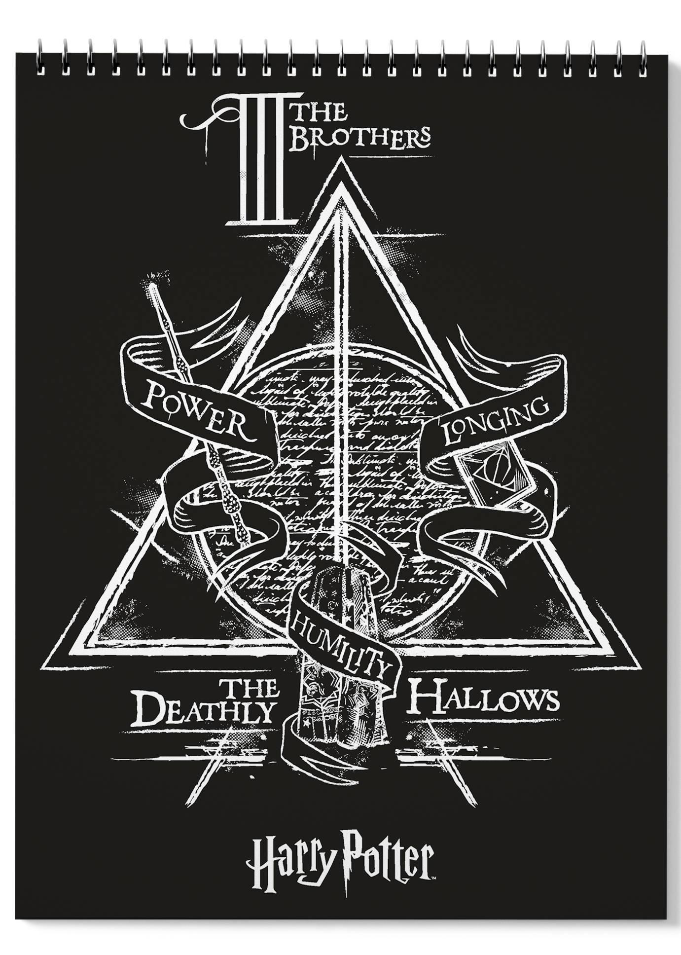 Планшет для записи Дары смерти (А4, навивка)