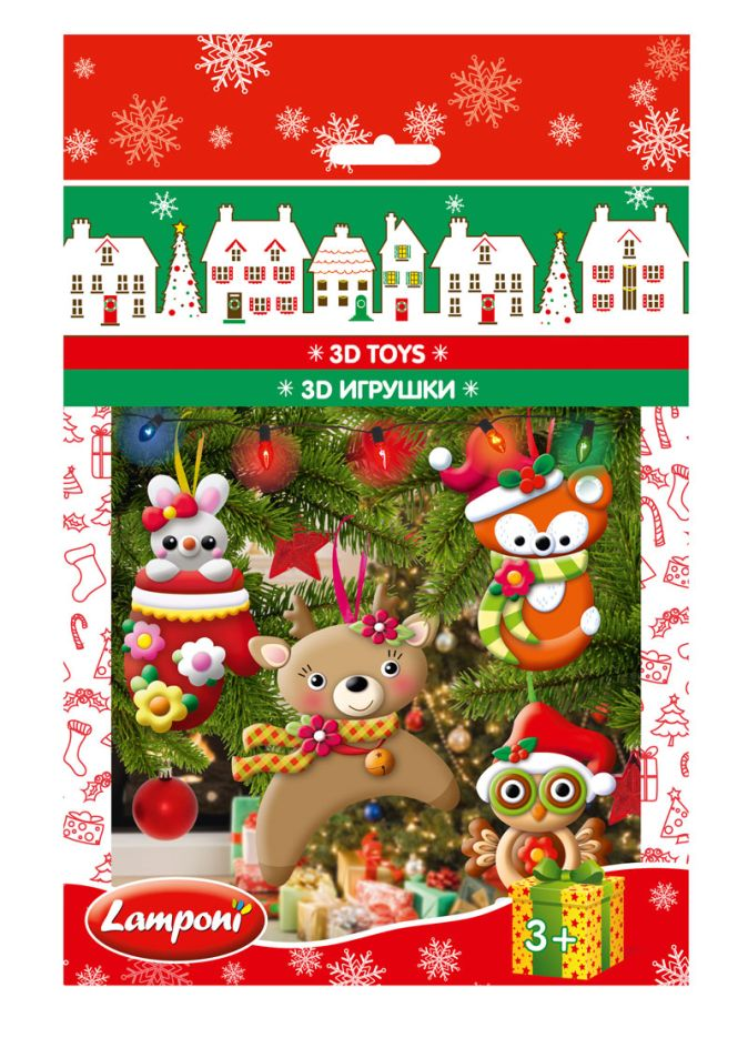 Lamponi - LMRA-UA1-NY3DPT-H4 3D ИГРУШКИ, 4 шт. Состав набора: Четыре красочные картонные карточки с декоративными элементами с перфорацией, двусторонний объемны обложка книги