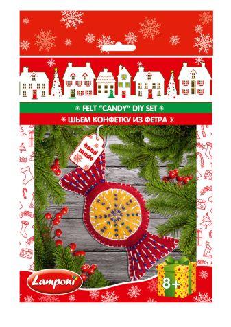 Lamponi - LMRA-UA7-NYFCDS-H1 ШЬЕМ КОНФЕТКУ ИЗ ФЕТРА. Состав набора: Фетр двух цветов с нанесенной выкройкой, нитки для рукоделия, калиброванный бисер (Чехия), и обложка книги
