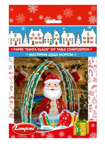 Lamponi - LMRA-UA1-NYPSCDTC-H1 МАСТЕРИМ ДЕДА МОРОЗА. Состав набора: Четыре картонные карточки с декоративными элементами с перфорацией для изготовления игрушки. обложка книги