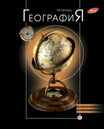 Канцтовар Тетр географ 40л скр А5 кл 5383-VQ Черная круг