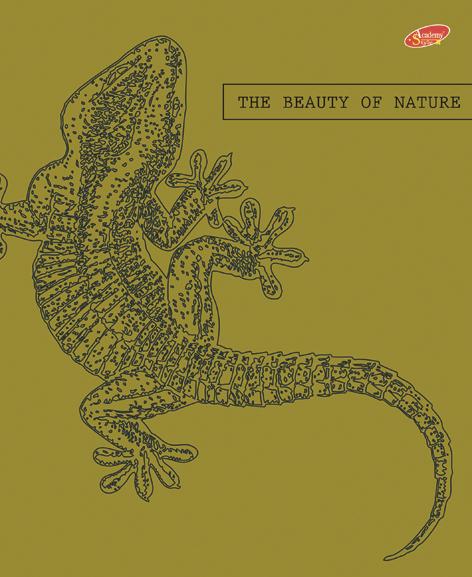 """Папка-тетр 7БЦ кольц мех со смен блок 2*50л А5 кл 8631-EAC глянц лам """"The Beauty of Nature (ящерица)"""