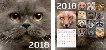 Календарь настенный 2018 скрепка 12л 195*195 8866-EAC Морды животных