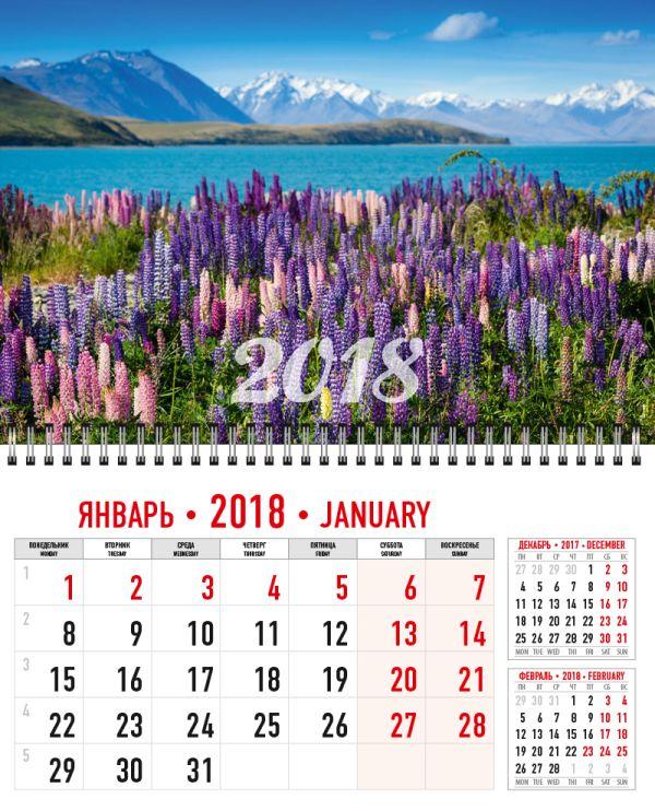 Календарь кварт одноблочный настенный 2018 Wсп 12л 295*200 8870-EAC полн УФ лак Природа