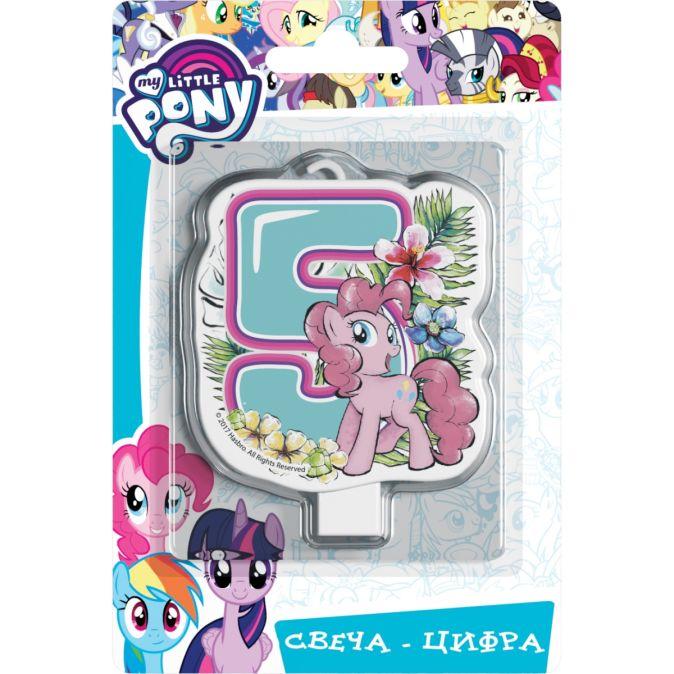 Свеча цифра №5, My Little Pony Мой маленький пони