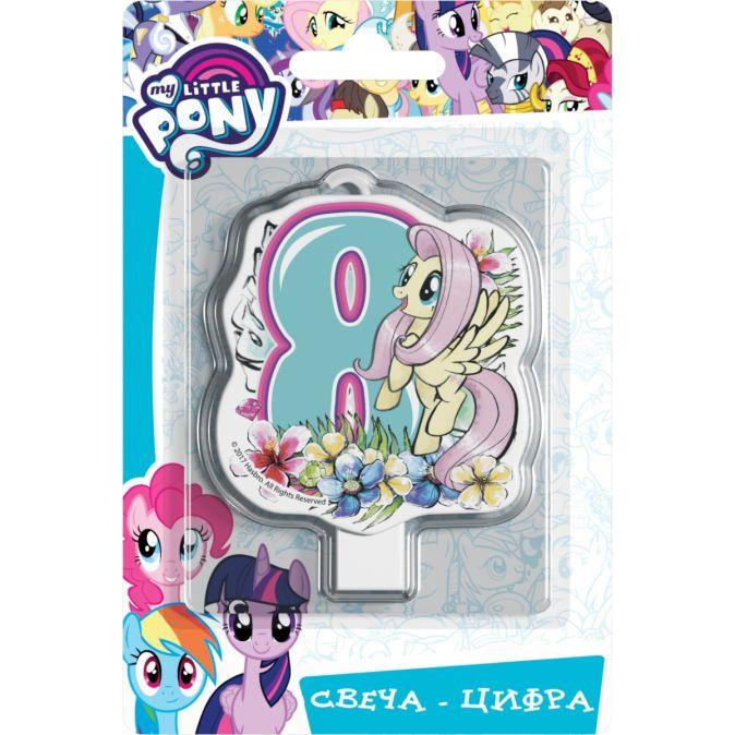 Свеча цифра №8, My Little Pony Мой маленький пони