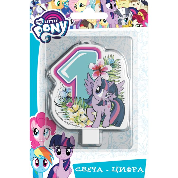 Свеча цифра №1, My Little Pony Мой маленький пони