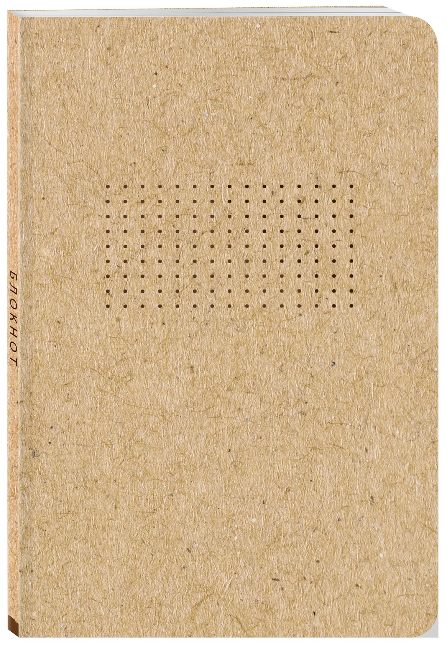 Блокнот. Что внутри? - точка (обложка крафт, круглые углы, в точку) (Арте) крафт блокнот сова