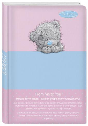 Блокнот. Me to you (формат А5, круглые углы, ляссе, классический мишка)