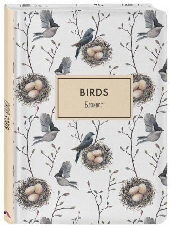 Блокнот. Birds (формат А4, твёрдая обложка, круглые углы) (Арте)